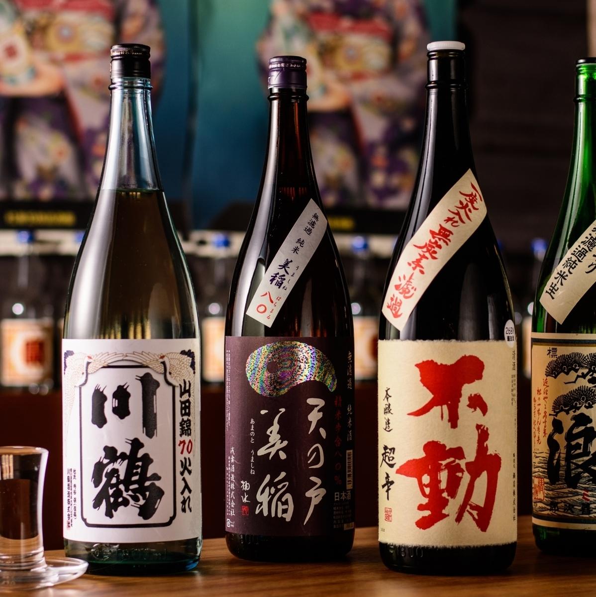 Hioka清酒490日元(不包括在内)〜!