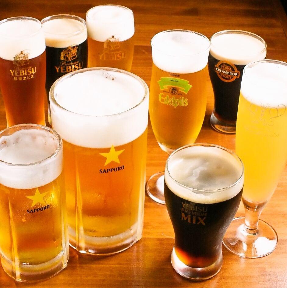 サッポロビール専門店♪こだわりのビール揃ってます!