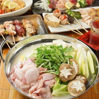 【2小时全友畅饮】红白背景家禽套餐3000日元(不含税)