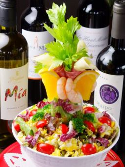The commitment of the King Merimero salad