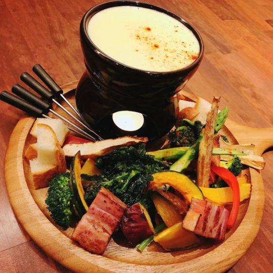 [热门]奶酪火锅1580日元五颜六色的蔬菜的