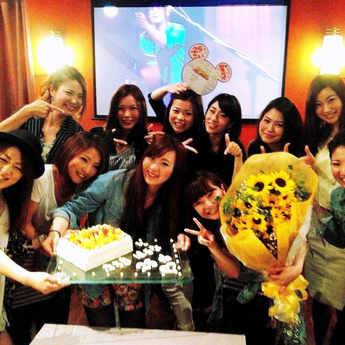 ◆具有豪華特權的生日派對◆
