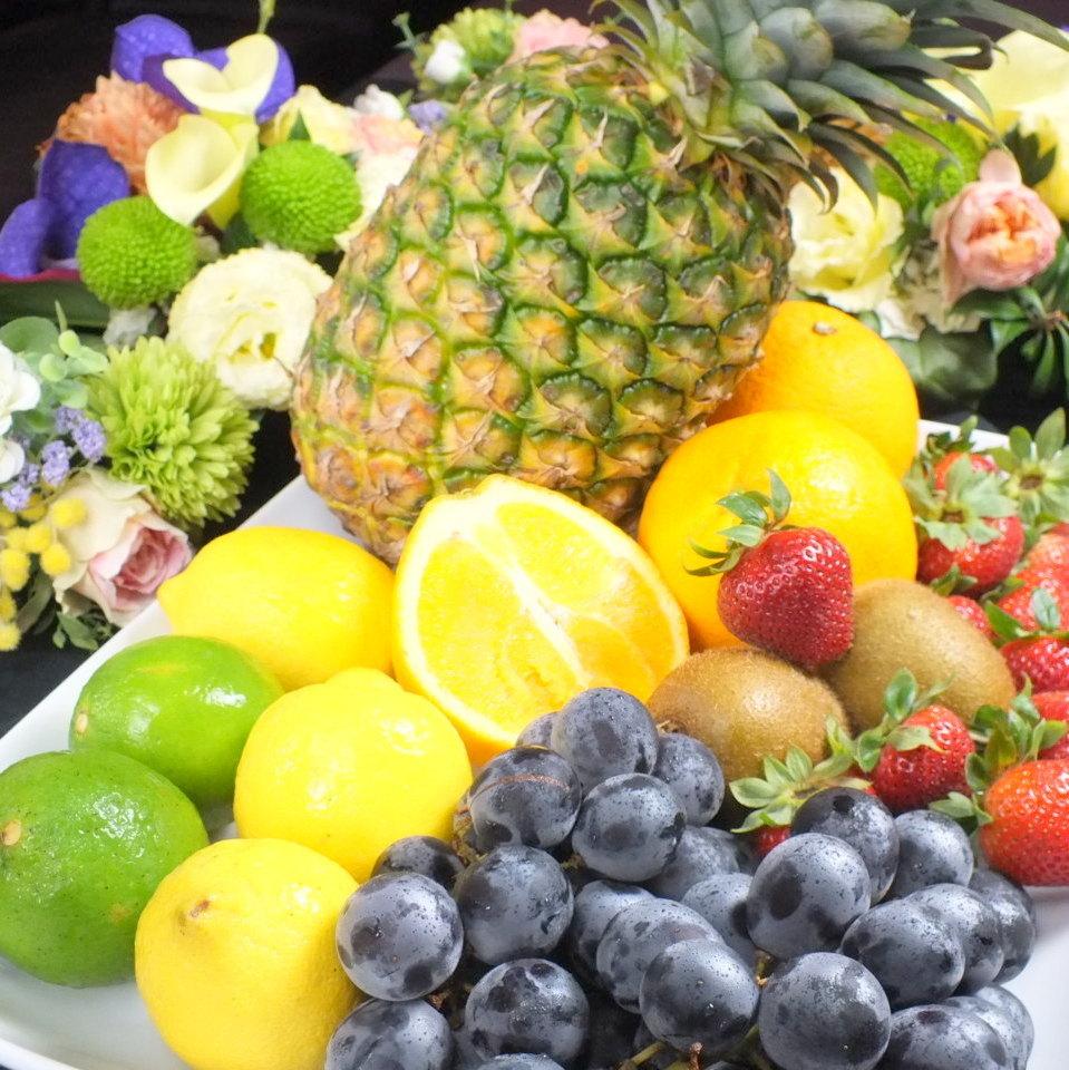 ■大量的水果和蔬菜!■