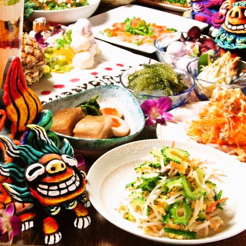 食べやすい沖縄創作料理!