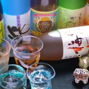 [Sun-Thu有限] 2小時單項所有你可以喝♪新鮮的優質麥芽你可以喝→1,500日元☆