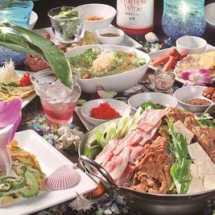 [沖繩美皮豬肉鍋~Agyu豬肉膠原蛋白球〜]所有14道菜3H飲用課程與釋放6,500日元5,000 5000日元