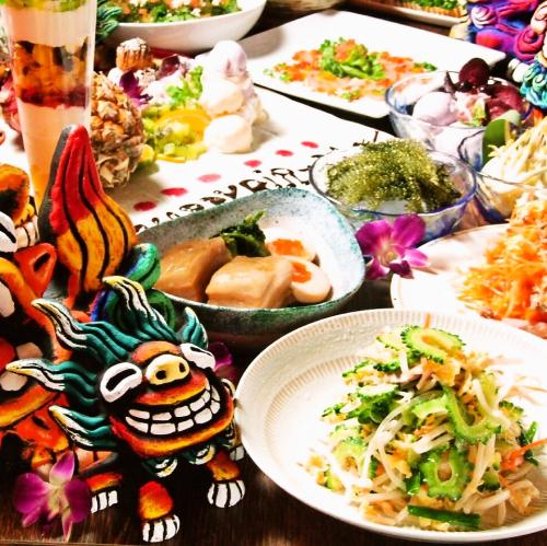 沖縄創作料理、全品40%OFF