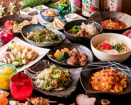 吃所有沖繩的食物!