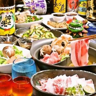[有限]所有11道菜3.0H與全友暢飲阿古豬肉W鍋〜Sha鍋和壽喜燒當然〜6,500⇒4,900日元