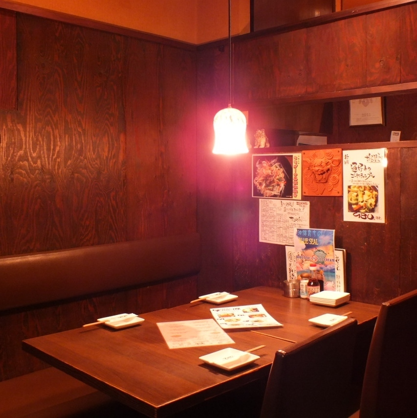 【Table Private Room】 Prepare private space to meet together at around 4/6/8/10 ~ 20 people.We will show you seats according to the number of people.