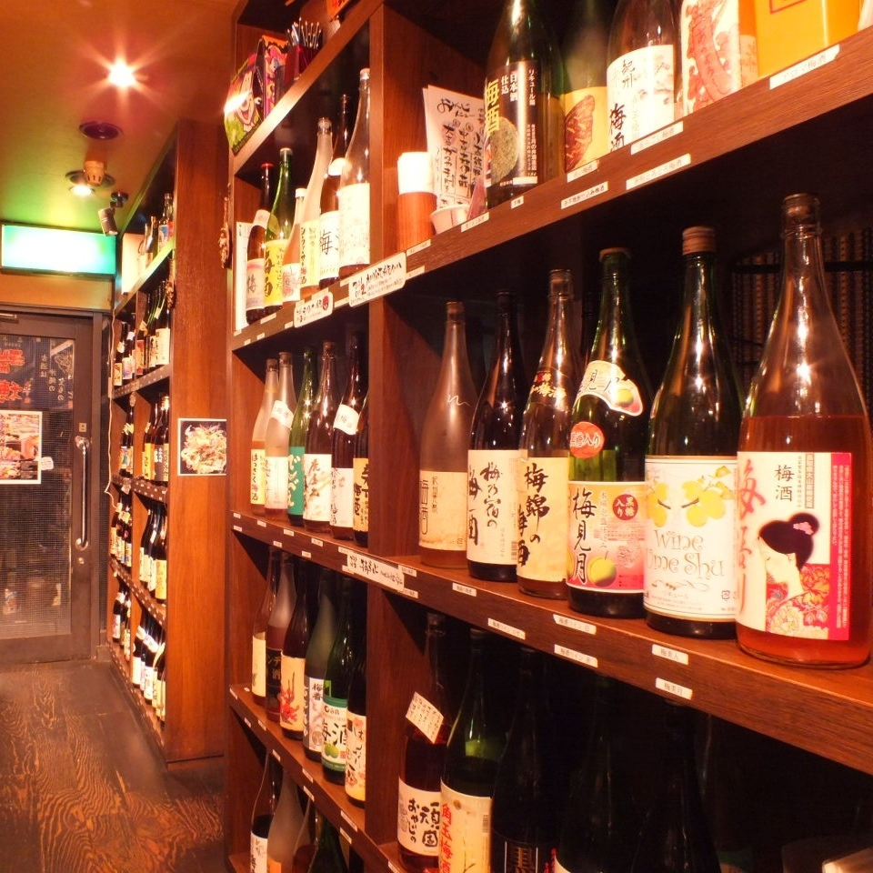 【Plum wine × awamori】 Please enjoy plentiful plum wine x Awamori boasting of our boasting boast ....Please come and look for a favorite cup!