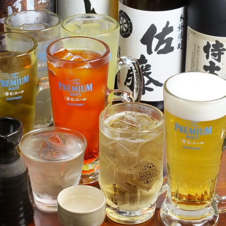 ★ [아가 술】 음료 뷔페 ★
