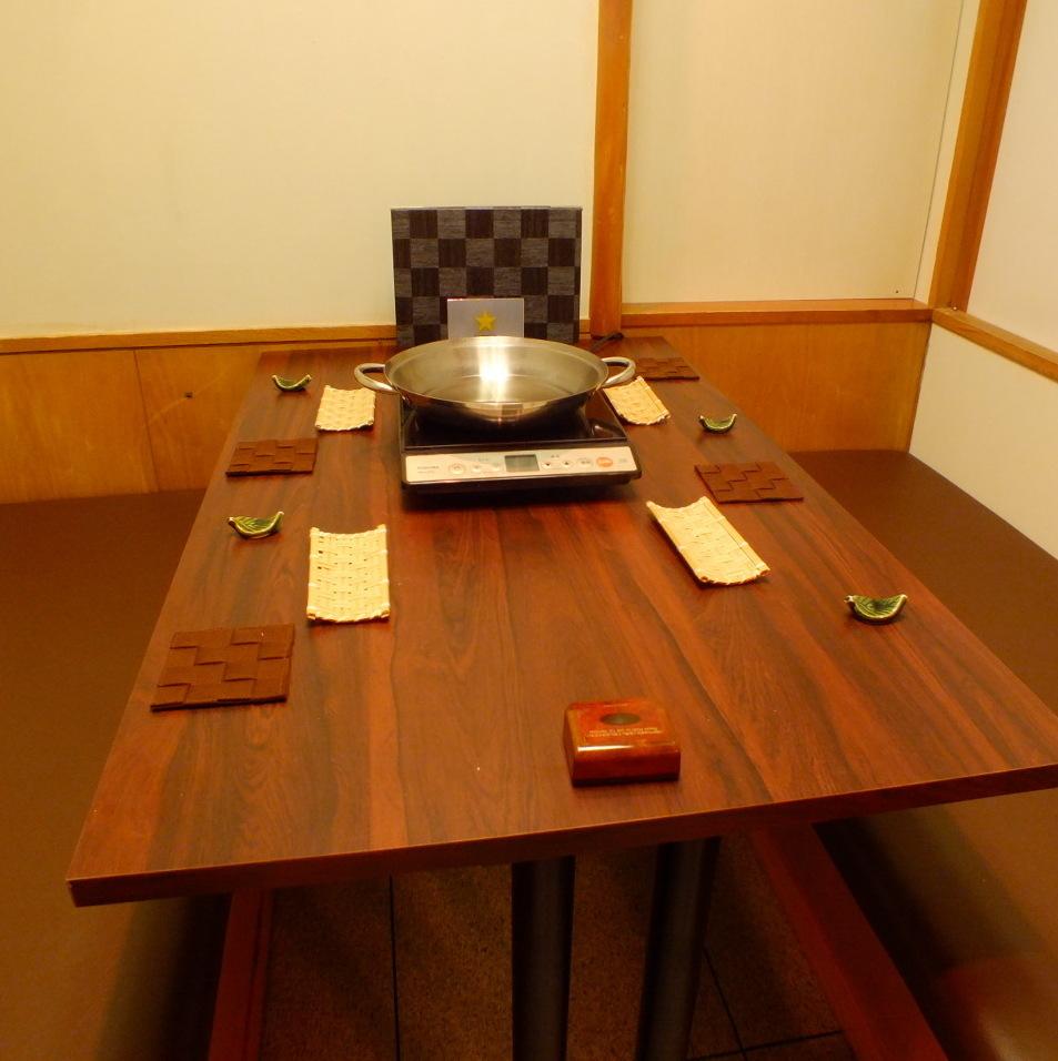 当店唯一の個室テーブル席(2名様から利用可能)