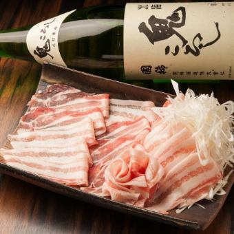 地養豚コース~しゃぶしゃぶ・すき焼き100分食べ飲み放題4200円