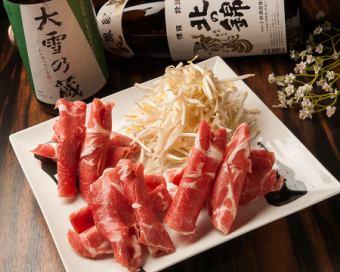두껍게 썬 컷이 자랑 ☆ 홋카이도 산 · 생 양고기 샤브샤브 100 분 먹고 맘껏 마시기 4200 엔