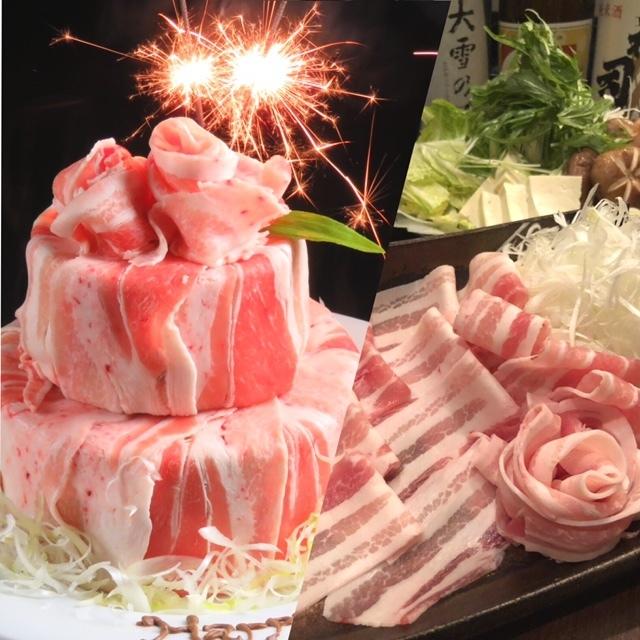 """提供""""肉""""蛋糕0日元!"""