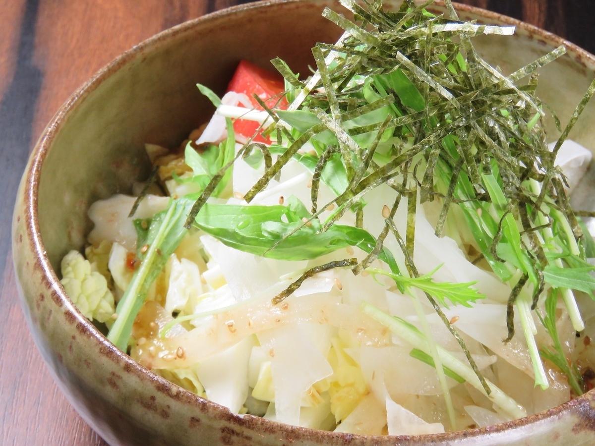 일본식 샐러드