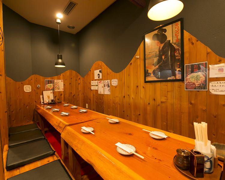 木制风格日本现代外观是一个地标商店♪一个客户和女性的顾客可以舒适地访问!从Hachinohe no Ori车站访问方便和容易访问的商店和方便访问♪感觉自由请进来。☆