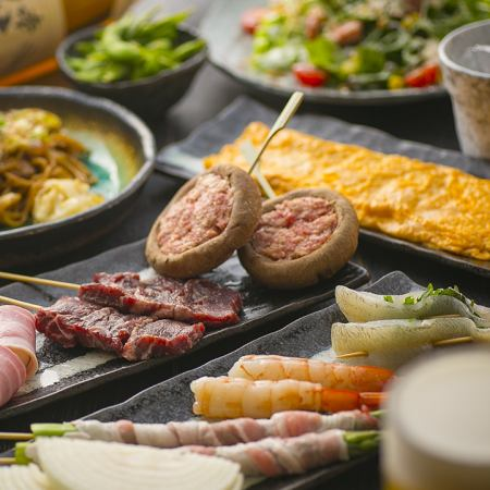 [Popularity] Creative skewer course 3500 yen! 100 minutes with all you can drink ☆