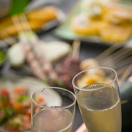 [For various banquets such as welcome and farewell party] Teppanyaki and skewer course 100 minutes with all you can drink ☆