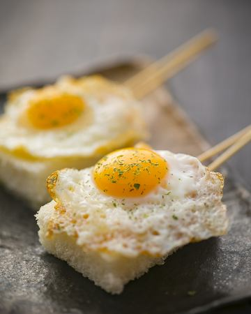 鹅肝意式烤面包