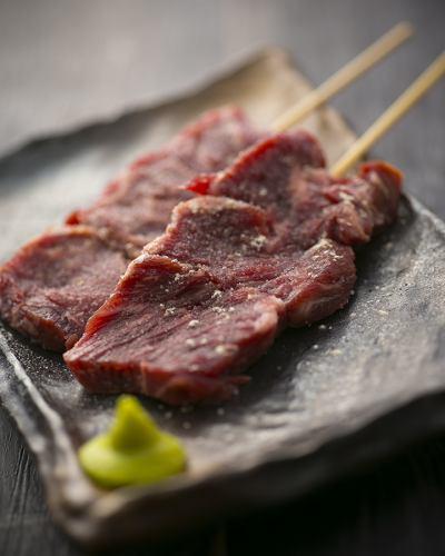 Beef Harami