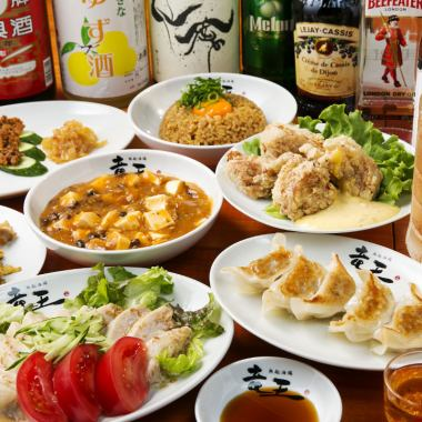All you can eat Dragon King Grilled Gyoza All you can choose from Mako Tofu 【invincible bar service course】 2 H with all you can drink all 7 items 2980 yen