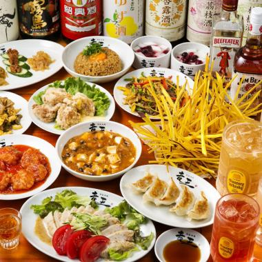 All you can eat Dragon King Grilled Gyoza All you can choose from Maiko Tofu 【God Dragon Course】 2H All you can drink All 9 items 3980 yen