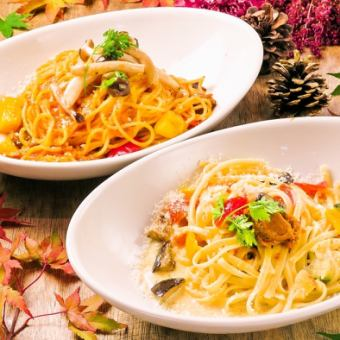 【SUZU CAFE lunch course】 Volume perfect score ◎ All 5 items 2500 yen with tasty raw pasta can be tasted