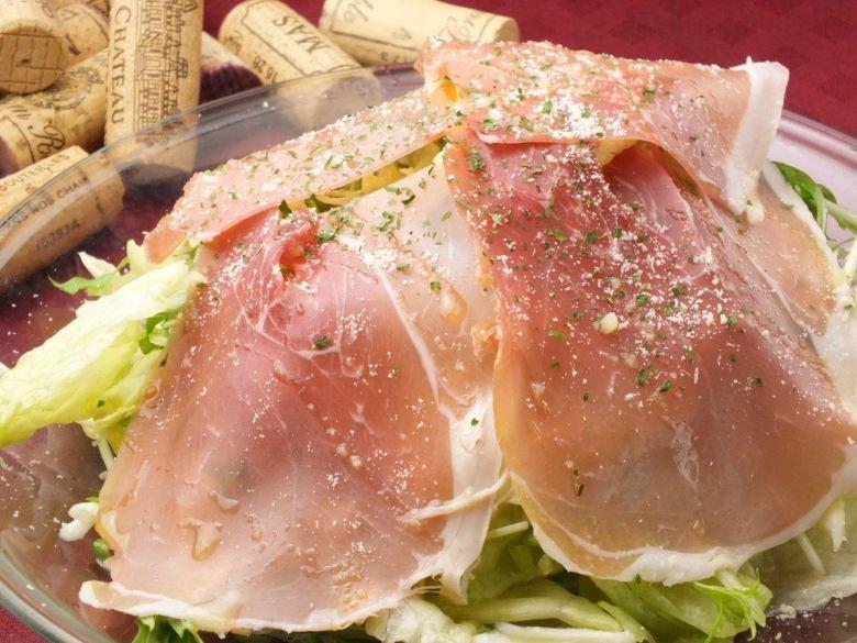 イタリア産生ハムカルパッチョ風サラダ