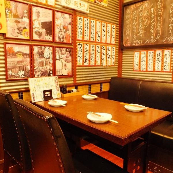 【Banquet, Recommended for Girls' Association ★】 We have three tables for 4 people! There is a traditional atmosphere in the shop with strips, lanterns, goodwill etc ◇ Of course the banquet at the company However, ◎ also at the girls' society Please stop by all means if you like meat regardless of age, men and women ♪