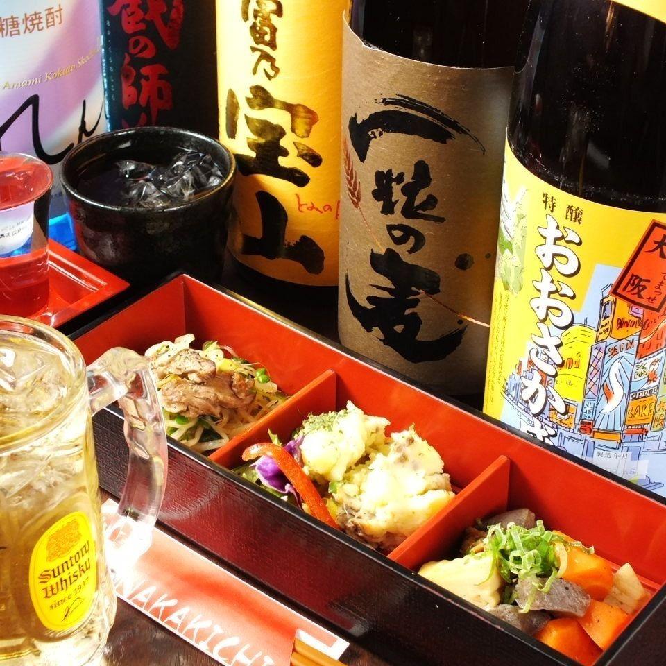 午餐欢迎◇从现在起一天怎么样?♪880日元〜
