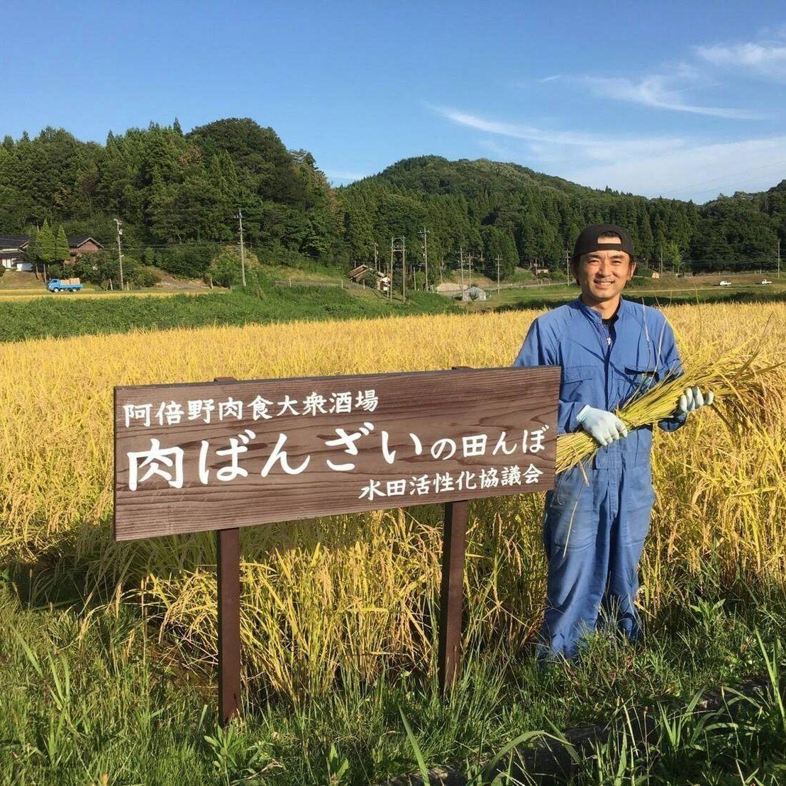 Nobuaki Kawahara