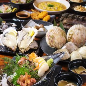 【Come with abalone! Enjoy shellfish sashimi and bean-grilling shellfish exhaustion course】 5500 yen