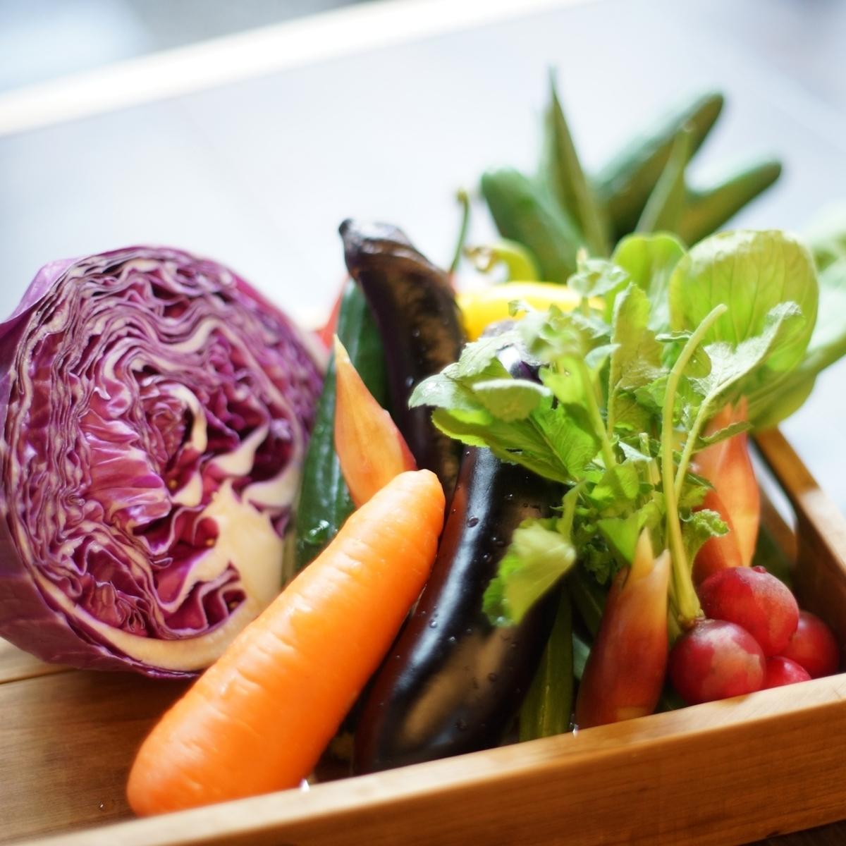 新鮮な地元のお野菜を使用しております。