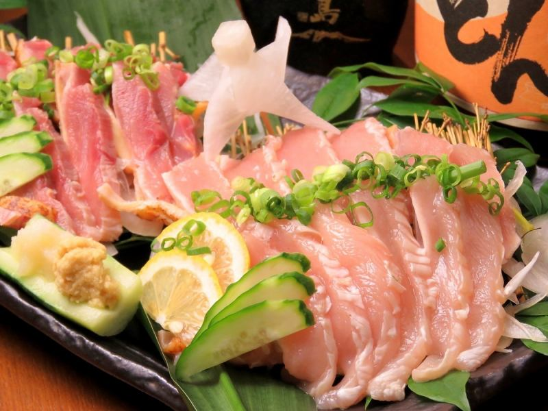 【Kagoshima】 This is a local chicken Tataki