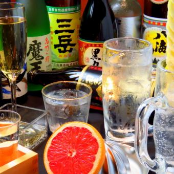 【Draft beer / Smirnoff / raw squeezing sour also OK】 All you can drink 70 kinds 120 minutes ⇒ 1480 yen!