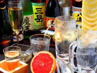 【생맥주 / 노프 / 생 조리개 사와도 OK】 음료 무제한 음료 70 종류 120 분 ⇒1480 엔!