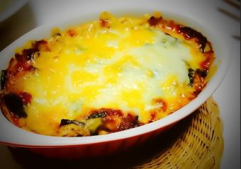 Eggplant mozzarella cheese baked