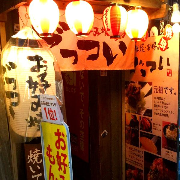 Retro entrance, if this lantern is seen, please to your second floor ♪