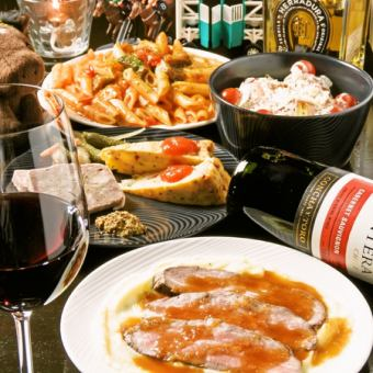 Recommended for charter banquets ♪ with 2 hours drink all you can 【MOUTIERS special party plan】 4000 yen (tax included)