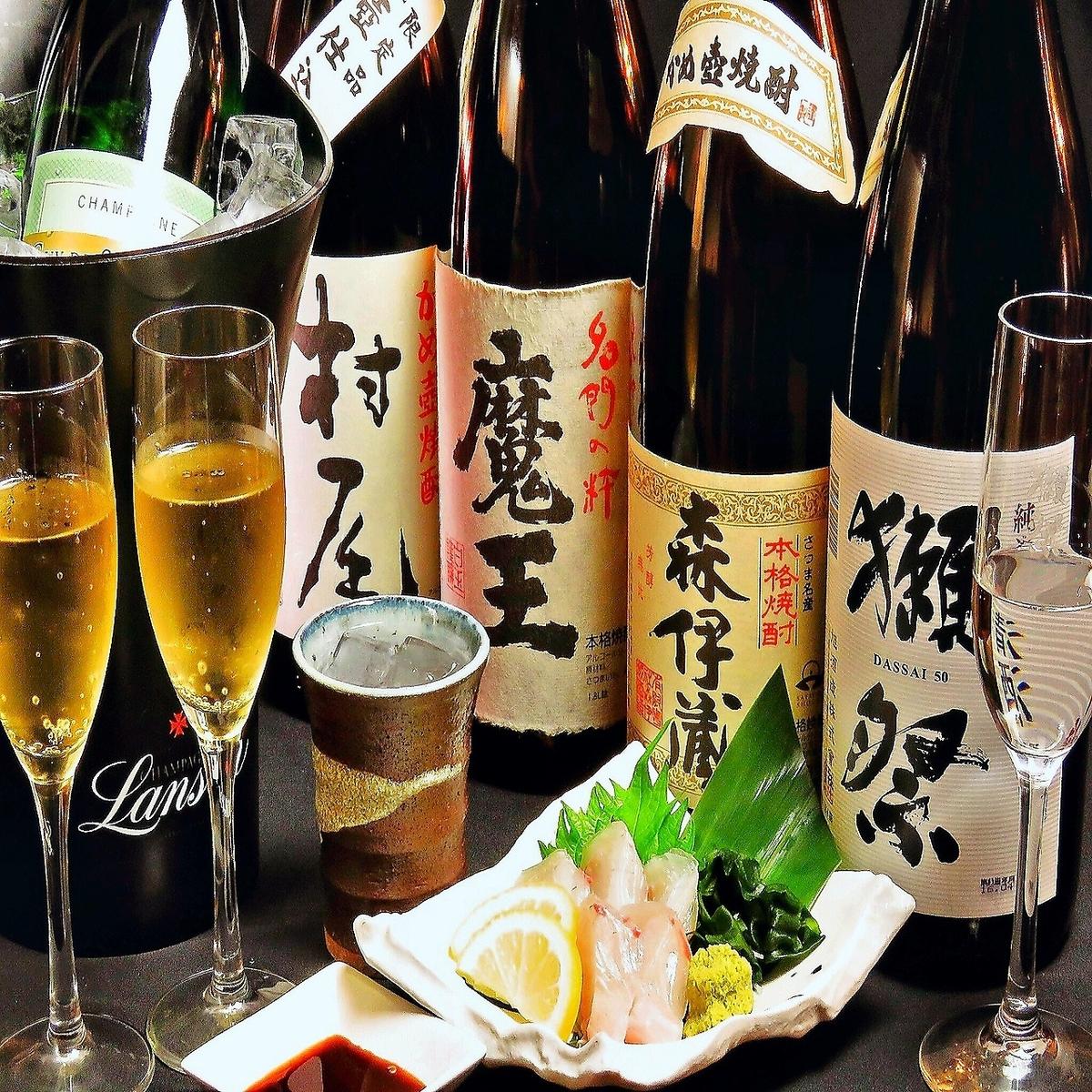 从九州各县准备的米酒!