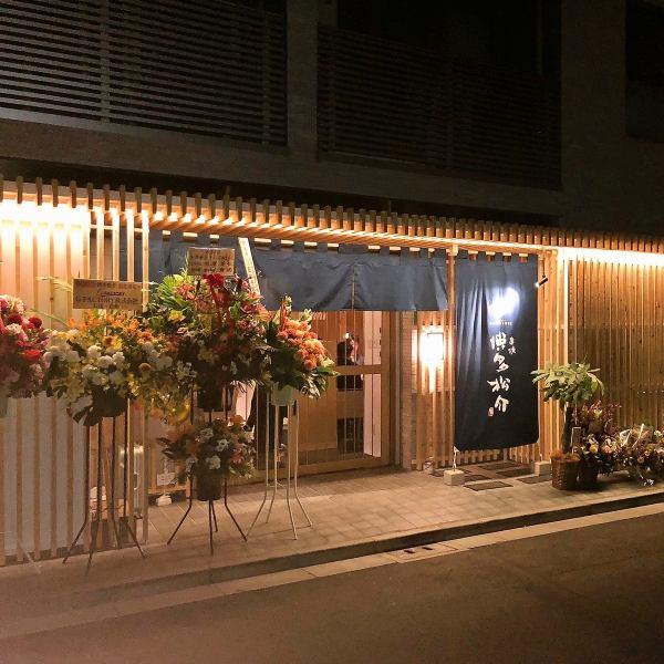 【10/5オープン】博多で5店舗展開する人気の「博多松介」がついに東京初上陸◎