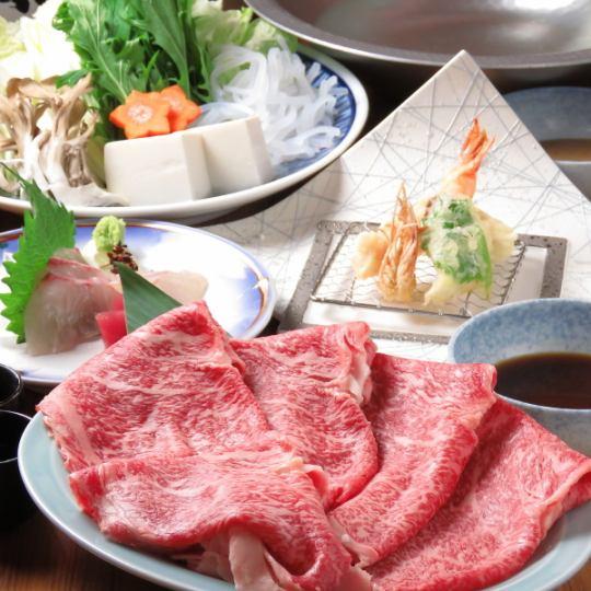 【要予約】和牛しゃぶしゃぶ・すき焼きコース5500円(税別)