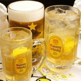 ◆无限畅饮◆从2300日元→2000日元可以享受2.5小时的饮料!更多的日子 - 树木无限!