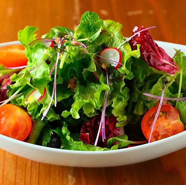 Mediterranean style salad