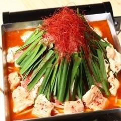 Chilli pot (for 2 servings)