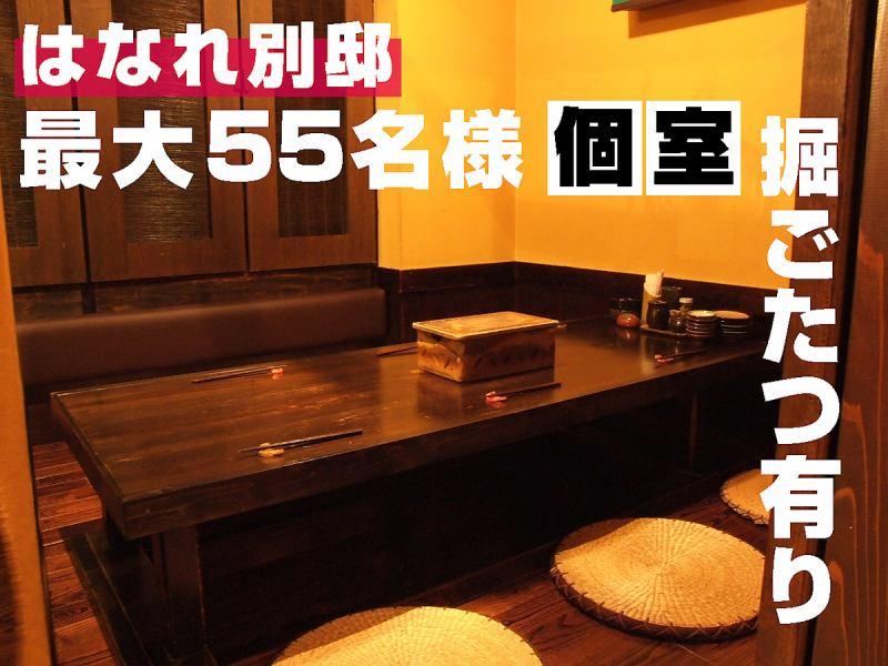 ゆったりとした飲み会ができる人気の個室は、大小様々なタイプをご用意しております。仲間との飲み会に便利ですね。