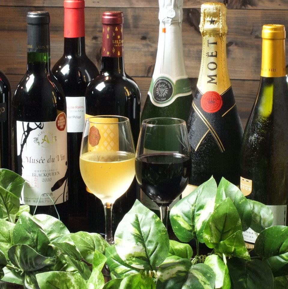 세계의 와인 1 잔 500 엔 ~