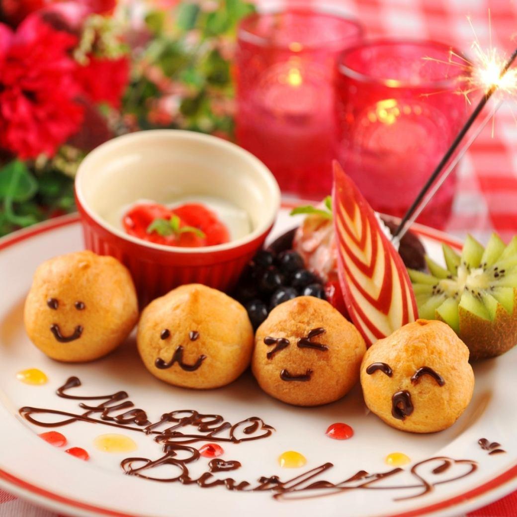 如果周年生日的好处♪现在特别甜点盘免费赠送☆